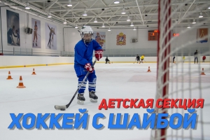lytkarino-hockey